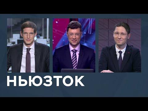 Послание Путина нападение на актера Империи и нашествие эмодзи Ньюзток RTVI