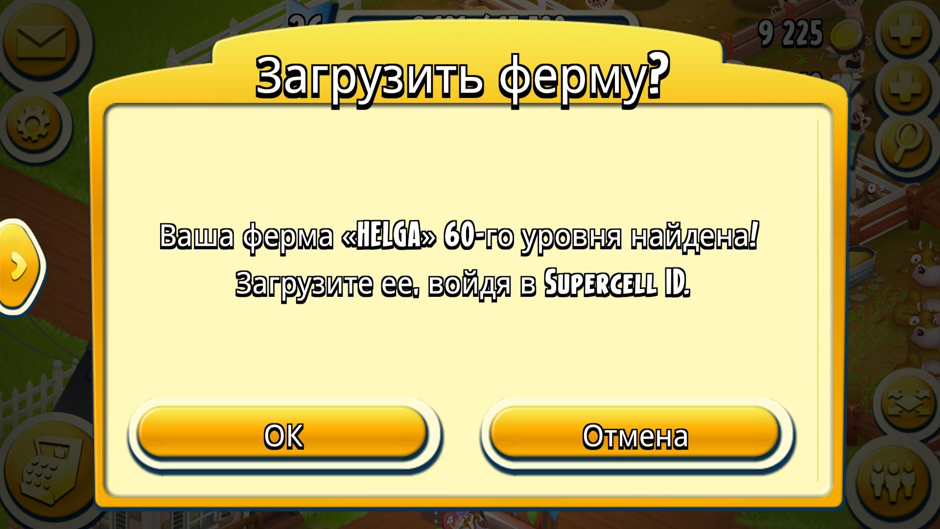 Помогите пожалуйста!