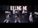 IKON - 죽겠다KILLING ME dance cover by K.PRO SCHOOL