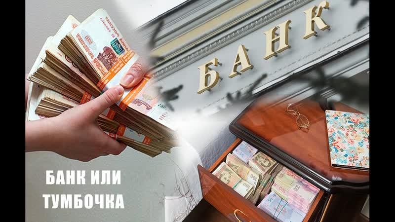 ОБЗОР ЗАНЯТИЯ ГРУППА 11-13 ЛЕТ