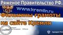 Факты, доказывающие отсутствие в РФ федеральных законов! [27.05.2018]