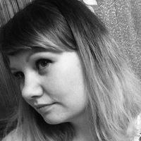 Екатерина Федичкина