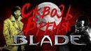 Сквозь Время Blade. Все комиксы о Блэйде! Хэллоуинский спецвыпуск