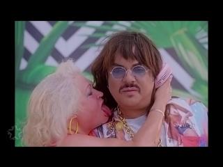 !!!Такого Вы ещё не видели !!! Новый Клип(сентябрь 2018) Киркоров и Басков - Ibiza. Камеди и Ленинград просто отдыхают