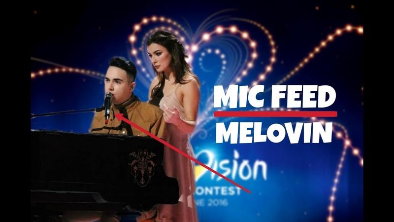 MELOVIN - ГОЛОС С МИКРОФОНА З тобою, зі мною, і годі - ОТБОР УКРАИНЫ НА Евровидение-2019