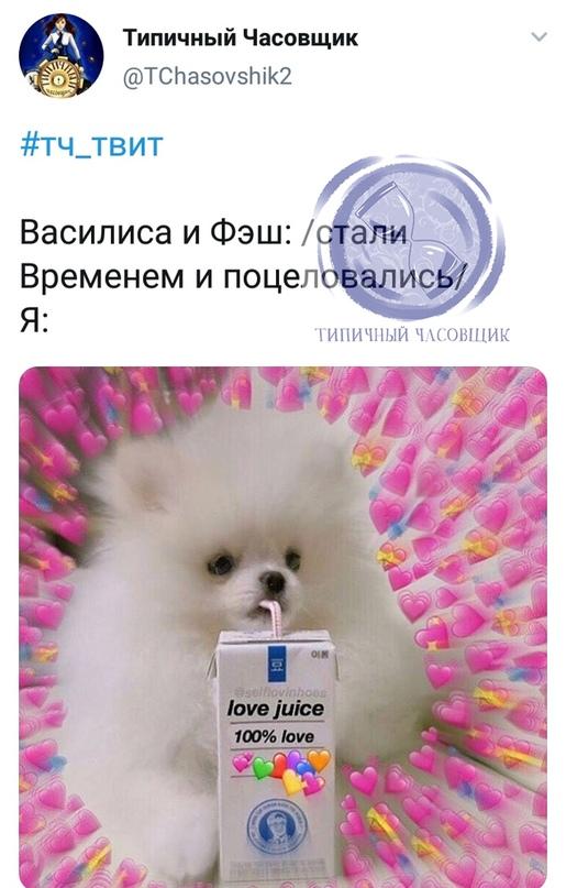 #твиты_от_тч