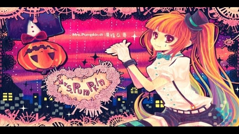 Hatsune Miku Humorous Dream of Mrs Pumpkin