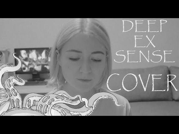 DEEP-EX-SENSE - ИНКВИЗИТОР ВСЕГДА ПРАВ (L M COVER)