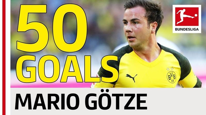 Mario Götze - All 50 Bundesliga Goals