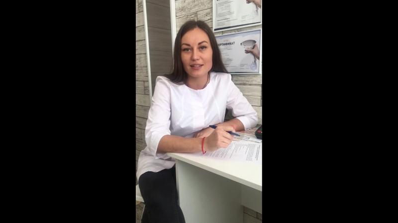 Мастер Ирина о противопоказаниях для лазерной эпиляции