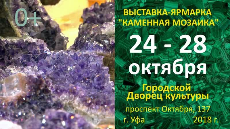 KAM_MOZ_UFA_OKT(3)-10