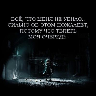 Юрий Корчагин