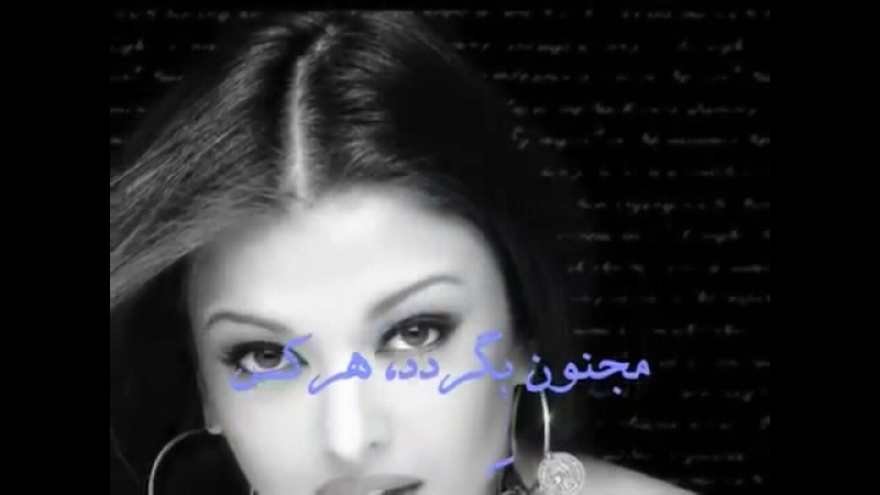 AhmaD_ZahiR_-_Azizam_Ba_Yaadat_-_عزیزم_به_یادت