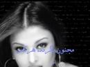 AhmaD ZahiR Azizam Ba Yaadat عزیزم به یادت