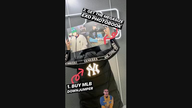 181107 Exo - MLB instagram Update