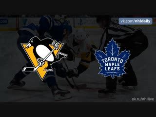 Pittsburgh Penguins – Toronto Maple Leafs, 19.10.2018