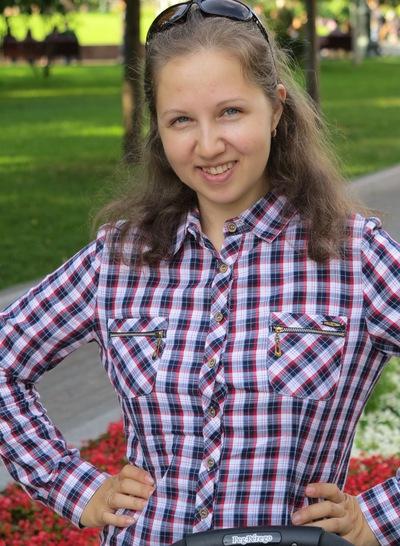 Ирина Мясцова