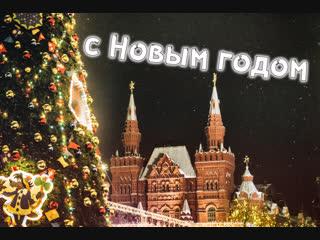 Москва●красная площадь● c новым годом от igor rivera
