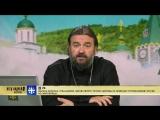Отец Андрей_ ответы. На ваши вопросы отвечает протоиерей Андрей Ткачев