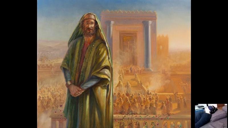 Ченнелинг с Царем Соломоном Я был мудр и жесток