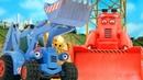 Мультики для детей про рабочие машины. Трактор Дигги и мультфильм СТРОЙКА. Мастер своего дела