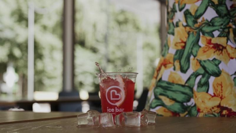 Освежайся с напитками Ice Bar!