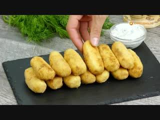 Главное не увлечься! Хрустящие картофельные крокеты лучшая альтернатива картошки фри.