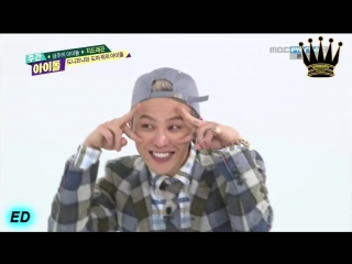 G-Dragon - Gwiyomi