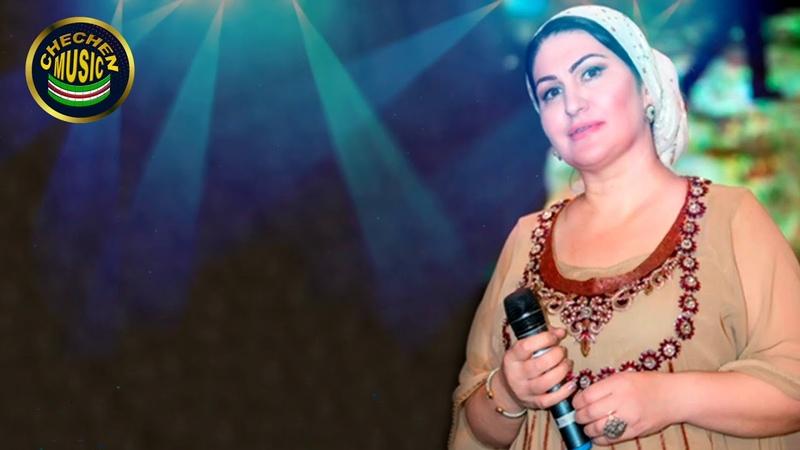 Тамара Адамова - Вовшийн хила ирс