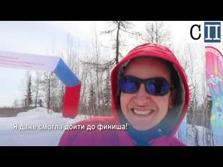 Сербская туристка впервые встала на лыжи, и сразу на чемпионате мира))