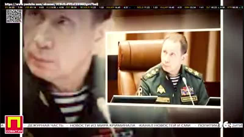 Главой Росгвардии ЗОЛОТОВЫМ занялся главный военный прокурор России