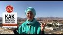 Как выразить свое одобрение Живой арабский с Еленой Клевцовой