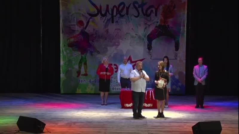 Моё награждение на конкурсе Superstar, организованном при поддержке Министерства культуры РФ