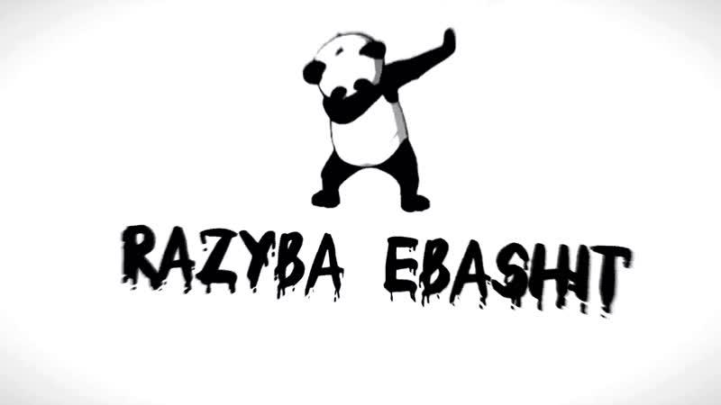 Razyba Ebashit разъебал Zevsa