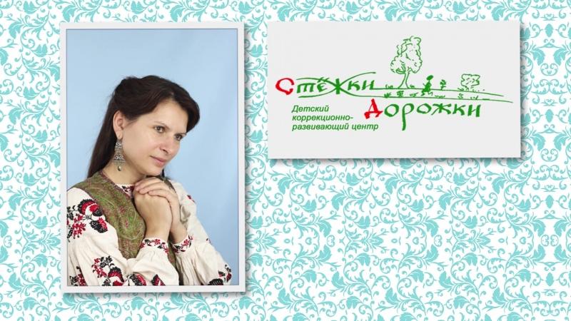 Видеопрезентация, голубой фон. Нейродефектолог, логопед Сорокина Наталья Анатольевна