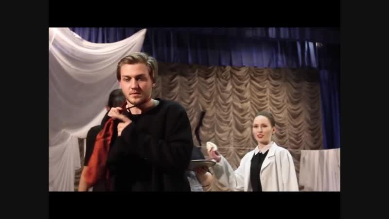 Дипломный спектакль по пьесе Э.Ионеско Король умирает