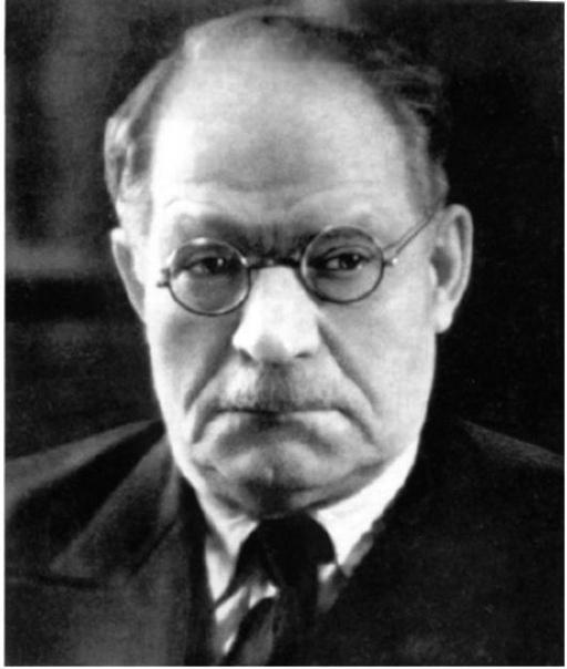 День памяти.Николай Бурденко Русский и советский хирург, основоположник российской нейрохирургии