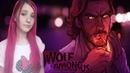ФИНАЛ ►ЭПИЗОД 4,5 ► The Wolf Among Us ► 2