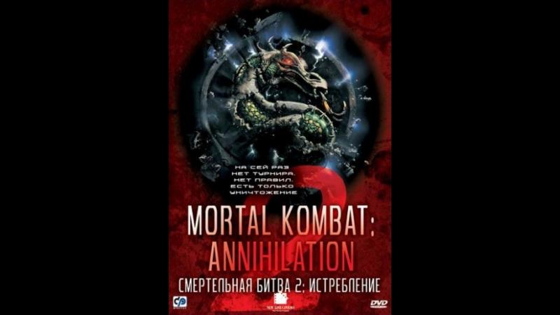 [v-s.mobi]Mortal Kombat 9 Ермак Приёмы добивания (Фаталити, Бабалити)