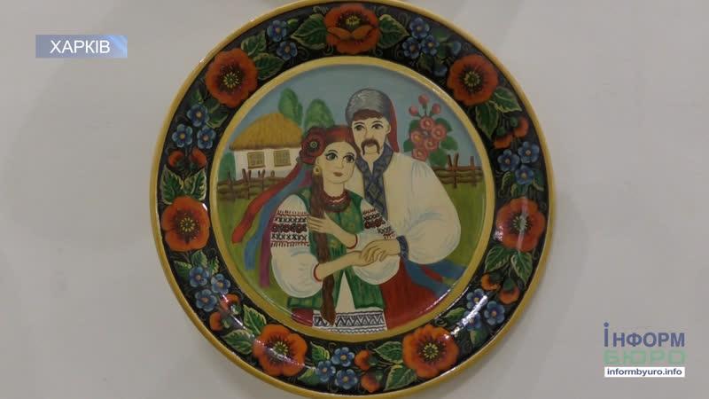 Відкрито виставку творчої сім'ї Інни Бибич та Юрія Богмата –Фарби душі