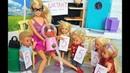 ШПАРГАЛКИ НА РЕЗИНКЕ ИЛИ КАК СПИСАТЬ ВЕСЕЛАЯ ШКОЛА КУКЛЫ БАРБИ Мультики с куклами