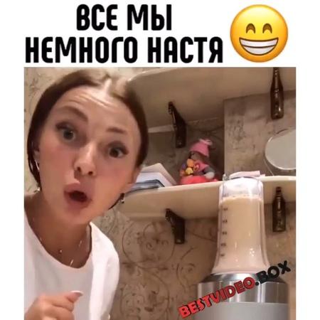 """ЮМОР ВИДЕО on Instagram """"Отмечай Настю👇😂 Накидайте❤️👈 Подписывайся👌🤩 @BESTVIDEO.BOX 🌝🌖🌓🌒🌚 bestvideobox девушки женщины Настя Анастасия Нас..."""