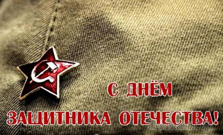 Поздравляем защитников Отечества с праздником! (Видео)