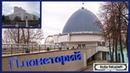 Планетарий. Дом Правительства. Место разгона Верховного Совета РФ в 1993 г. Выпуск № 25