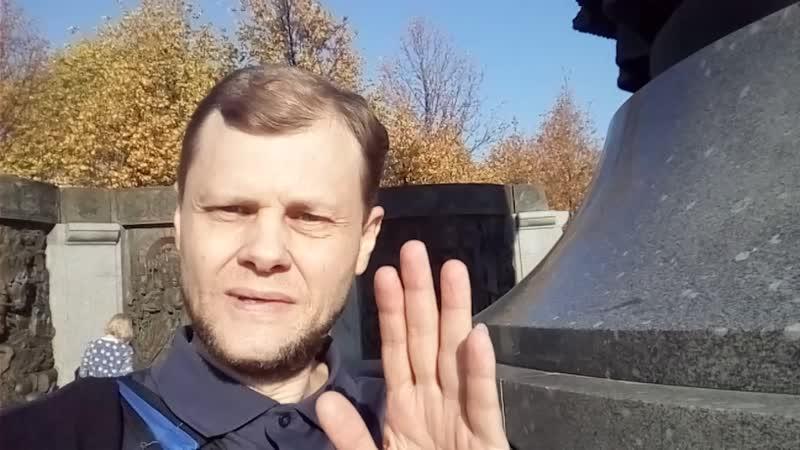 Владимир Руси Креститель умер 28 июля 1015 г