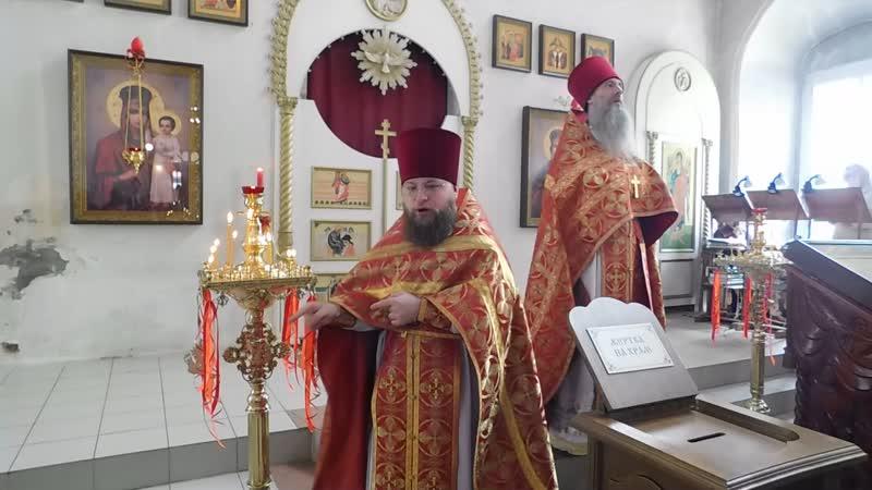 Проповедь протоиерея Георгия 02.06.2019 года. Сурдоперевод иерей Игорь.