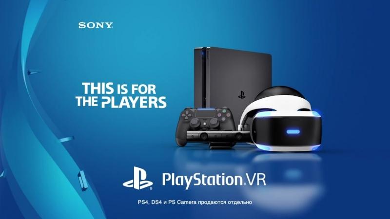PlayStation VR_ как подключить шлем к PS4