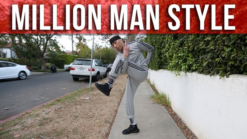How To Breakdance | Million Man Style Freeze Concept | Bboy Ghost (Lionz Of Zion)