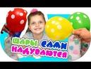 Крутой эксперимент с воздушными шарами, содой и уксусом🎈 \ Experiments for kids at home