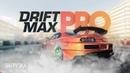 Drift Max Pro прохождение слалом - флаги